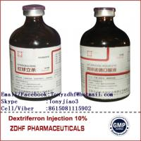 Buy cheap Veterinary medicine companies Iron Dextran injection from wholesalers