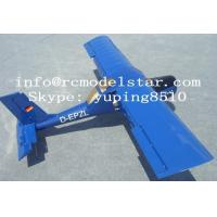 Buy cheap have stock right now Wilga 30cc Rc airplane model, remote control plane from wholesalers