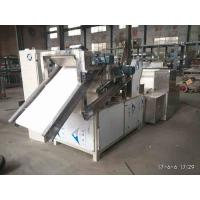 Buy cheap The Fine Dried Flour Noodle Making Machinery Processing Line from wholesalers
