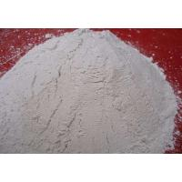 Buy cheap acid bentonite bleaching earth, sulfuric acid bentonite clay for oil refining from wholesalers