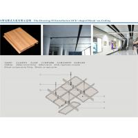 Buy cheap 0.4-2.0mm Thickness Acoustic Ceiling Baffles , Metal False Ceilings Heat Insulation from wholesalers