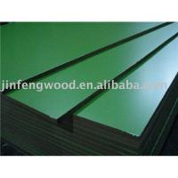 Buy cheap Furniture grade Melamine MDF  (AAA, E1 ) for exporting from wholesalers