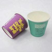 Buy cheap Custom logo print disposable paper water cup for hotel from wholesalers