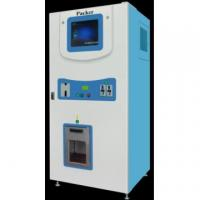 Buy cheap Ice Cube Vending Dispenser & Ice kiosk with CE from wholesalers