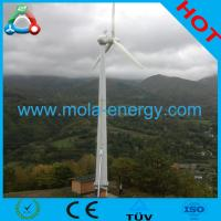 Buy cheap Alternative Energy Wind Power Generator from wholesalers