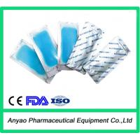 Buy cheap China fever cooling patch cooling gel sheet manufactory reduce fever for baby from wholesalers