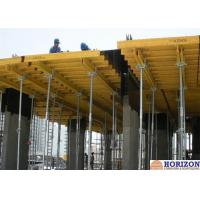Buy cheap Flexible Slab Formwork Systems , Efficient Table Formwork System Shifted product