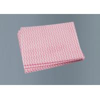 Buy cheap Water Washing Kitchen Cleaning Wipes Viscose Polyester Composition Dust Remove from wholesalers