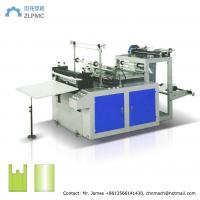 Buy cheap Automatic heat sealing cold cutting bag making machine from wholesalers