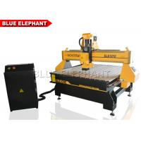 Buy cheap Small best cnc router machine , advertising cnc router 1212 with DSP controller from wholesalers