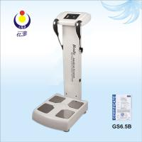 Buy cheap hot new product for 2014 GS6.5B quantum bio-electric body analyzer for home/beauty salon from wholesalers