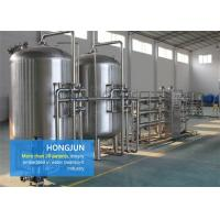 Buy cheap Two Stage Reverse Osmosis Water Purification Plant For Pharmaceutical Purpose from wholesalers