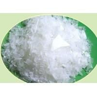 Buy cheap Water-white rosin resin from wholesalers