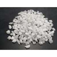 Buy cheap High Purity  Activated White Fused Alumina  Products   Refractories Raw Material Supply from wholesalers