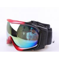Buy cheap Mirror Coating Snow Skate Snowboard Ski Goggles for Winter Sport from wholesalers