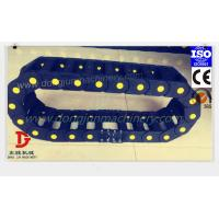 Buy cheap Supply Igus heavy plastic cable drag chain from wholesalers