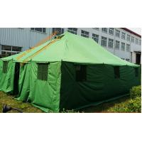 Buy cheap UV Resistance Large Army Tent Pole-style Galvanized Steel Waterproof  Military  Army Camping Tents from wholesalers