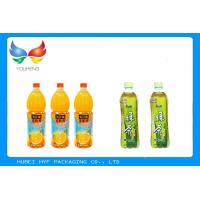 Buy cheap High Grade PVC Shrink Sleeve Film Roll Packing  For Small Tea Bags / Foods / Drinks from wholesalers