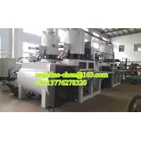 Quality SRL-W series Plastic Horizontal mixer blender for sale