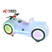 Buy cheap Factory Price battery powered baby toys ride on car style/children motorcycle remote control motorbike for sale from wholesalers