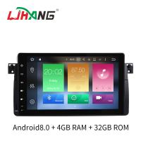 Buy cheap Double Din Android 8.0 BMW GPS DVD Player HD Display 1280*600 Quad Core 8*3Ghz from wholesalers