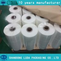 Buy cheap Custom Lamination Roll film for automatic packaging machine, printed packaging stretch fil from wholesalers