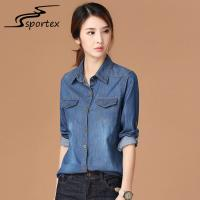 Buy cheap Adjustable Sleeve Ladies Denim Shirt , Office Lady Blouse Breathable OEM from wholesalers