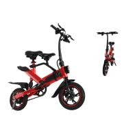 Buy cheap Child Small Folding Electric Bike Urban 25 Km / H Tourism Folding Bicycle from wholesalers