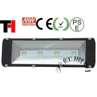 Buy cheap IP65 Bridgelux Chip LED Projector/LED Flood Light 200W from wholesalers