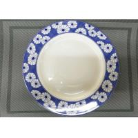 Buy cheap Dia. 27cm White Porcelain Plates  Ceramic Round Plate Decorative Pattern Wide Rim from wholesalers
