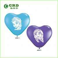 Buy cheap Pearlized Heart Balloons latex cartoon shaped balloons from wholesalers