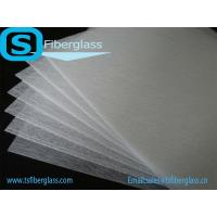 Buy cheap Fiberglass mat mesh fabric Knitted Mat applying for FRP prduct china 1500mm from wholesalers