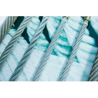 Buy cheap good quality round strand galvanized steel wire rope 6*61+FC 6*61+IWR from wholesalers