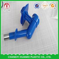 Buy cheap pet product dog drinking from wholesalers