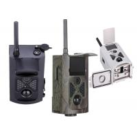 Buy cheap Suntek MMS GPRS 3G Trail Camera with High Light LEDs 12MP Color 1080P from wholesalers