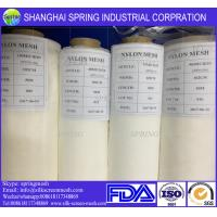 Buy cheap NYLON Printing Mesh  JPP 80T-50 Micron Monofilament White Color Hot Sales product