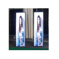 Buy cheap P3 Indoor LED Full Color Screen 640*192dots Pixel SCXK For Clothing Store from wholesalers