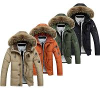 Buy cheap Winter warmup outwear cotton down coats and jackets men stock from wholesalers