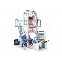 Buy cheap Double Color Strip Film Blowing Machine 600mm Max Folding Width Of Film from wholesalers