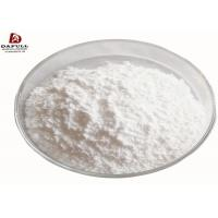 Buy cheap Phamaceutical Active Pharmaceutical Ingredients Amoxicillin Veterinary Antibiotic from wholesalers