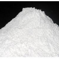 Buy cheap Titanium Dioxide from wholesalers