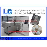 Buy cheap Three Phases Modified Starch Processing Machine For Cassava Starch from wholesalers