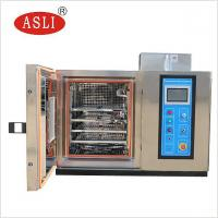 Buy cheap Small Portable Stability Humidity Controlled Desktop Climatic Test Chamber Th-80 from wholesalers