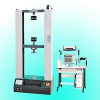 Buy cheap 10KN universal testing machine computerized electronic universal tensile testing machine from wholesalers