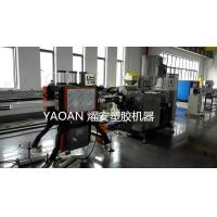 Buy cheap HDPE rod extrusion machine from wholesalers