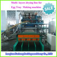 Buy cheap egg tray making machine price from wholesalers
