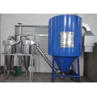 Buy cheap Foodstuff Spray Drying Equipment Air Sweep For Sugar / Protein CE Approved from wholesalers