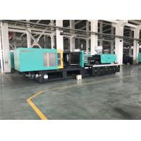 Buy cheap 1646G PPR Fitting Toggle Injection Molding Machines with Clamping Force 4000KN from wholesalers