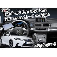 Buy cheap Lexus CT200h 2011-2017 Car Navigation Box 2GB RAM fast speed video interface from Wholesalers
