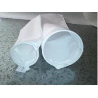 Buy cheap PE material standard 1#size filter bag with steel ring for liquid from wholesalers